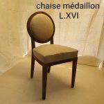 Chaise médaillon L XVI